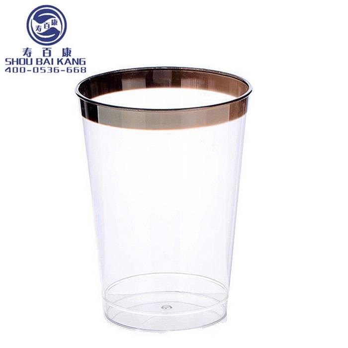 飞机上喝水的杯子